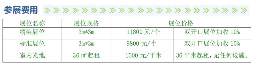 企業微信截圖_15978023484716.png